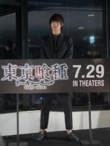 映画『東京喰種トーキョーグール』キックオフイベントに出席した窪田正孝 (C)ORICON NewS inc.