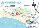 海の家『真夏のライオンキッチン 〜SUMMER G1 AUDITION〜』MAP
