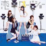 フェアリーズ15thシングル「恋のロードショー」(CD+DVD)