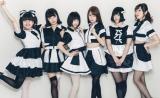 『TOKYO IDOL FESTIVAL 2017』に出演するエレクトリックリボン