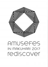 『Amuse Fes』ロゴ