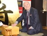 『大黄金展』のPRイベントに参加した加藤一二三九段 (C)ORICON NewS inc.