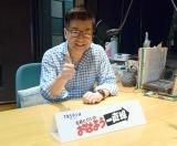 生ラジオ5000回!継続の秘けつを明かした生島ヒロシ (C)ORICON NewS inc.