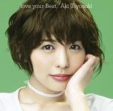 豊崎愛生初ベスト『love your Best』(初回生産限定盤)