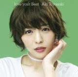 豊崎愛生初ベスト『love your Best』通常盤