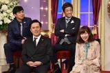5日放送日本テレビ系『しゃべくり007』で総選挙1位公約を発表した指原莉乃 (C)日本テレビ