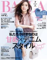 『BAILA』7月号表紙(C)BAILA7月号/集英社
