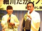 ファンの集い&バースデーイベントを開催した細川たかし(右)と愛弟子・ 杜このみ(C)ORICON NewS inc.