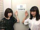 乃木坂46の楽屋前(C)テレビ朝日