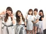 6月2日放送、テレビ朝日系『ミュージックステーション』リハーサルに臨むLittle Glee Monster(C)テレビ朝日