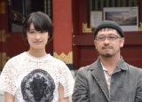 映画『こどもつかい』公開直前大ヒット念願イベントに登場した(左から)門脇麦、清水崇監督 (C)ORICON NewS inc.