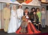 (前列左から)一路真輝、松平健、(後列左から)川崎麻世、水夏希、平方元基、太川陽介、スギちゃん、ちあきしん、上島雪夫氏 (C)ORICON NewS inc.