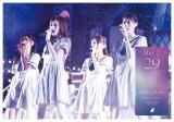 公開された乃木坂46『4th YEAR BIRTHDAY LIVE 2016.8.28−30 JINGU STADIUM』ジャケット写真(Blu-ray「Day-2」)