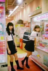 小松菜奈と女子高生をイメージした制服カットを公開したemma