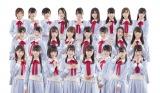 AKB48選抜総選挙速報の躍進で話題のNGT48