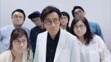 売テレビ・日本テレビ系連続ドラマ『脳にスマホが埋められた!』でスタッフがなぜか岸谷五朗の顔に…(C)読売テレビ