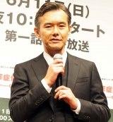 『犯罪症候群 Season2』の完成披露試写会に出席した渡部篤郎 (C)ORICON NewS inc.