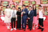 6月6日、テレビ東京系『猛烈リサーチ!仰天!マル珍ランキング』第3弾を放送(C)テレビ東京
