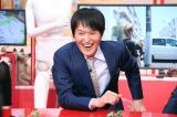 6月6日、テレビ東京系『猛烈リサーチ!仰天!マル珍ランキング』第3弾を放送。MCの千原ジュニア(C)テレビ東京