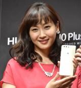 『ファーウェイ・ジャパン 新製品発表会』に出席した藤本美貴 (C)ORICON NewS inc.
