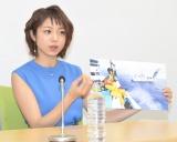 過酷な釣りシーンを公開した中村静香 (C)ORICON NewS inc.