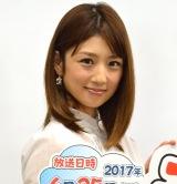 『ニッポンを釣りたい!話題の芸能人!まさかの休日』制作発表に出席した小倉優子