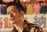 映画『火花』で大林を演じる三浦誠己 (C)2017『火花』製作委員会