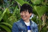 6月6日放送、関西テレビ・フジテレビ系『7RULES(セブンルール)』より。スタジオキャストの若林正恭(C)関西テレビ