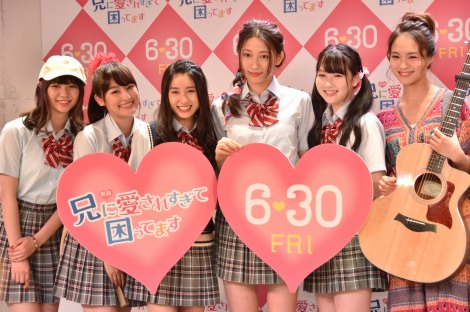 映画『兄に愛されすぎて困ってます』の女子会イベントに出席した(左から)川津明日香、森高愛、土屋太鳳、大野いと、越智ゆらの、Leola (C)ORICON NewS inc.
