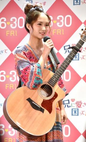 映画『兄に愛されすぎて困ってます』の女子会イベントに出席したLeola (C)ORICON NewS inc.
