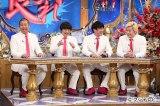 フジテレビ系バラエティー『良かれと思って!』(毎週水曜 後10:00)のMC陣