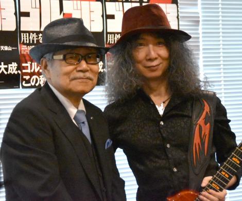 『連載50周年記念特別展 さいとう・たかを ゴルゴ13』記者発表会に出席した(左から)さいとう・たかを氏 、山本恭司 (C)ORICON NewS inc.