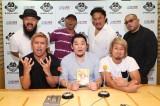 『CHAOSのオールナイトニッポンR』収録に参加した(前列左から)オカダカズチカ、矢野通、YOSHI-HASHI(後列左から)外道、邪道、後藤洋央紀、石井智宏