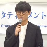 チケット高額転売問題への対策を訴えたサカナクション・山口一郎(今年4月、都内) (C)ORICON NewS inc.