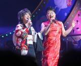 水谷千重子&春澪がデュエットの新曲「抱いてフラ・フラ」を初披露