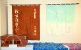 『遠山の金さん』で使用したゆかりの品=松方弘樹さんを偲ぶ会 (C)ORICON NewS inc.