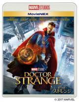 『ドクター・ストレンジ』MovieNEX ジャケット画像