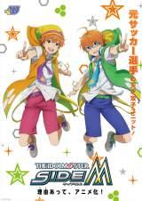 アニメ『アイドルマスター SideM』Wのユニットビジュアル(C)BNEI/PROJECT SideM