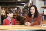 『ぴったんこカン・カン』に出演する(左から)芦田愛菜と又吉直樹  (C)TBS