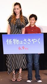 映画『怪物はささやく』の公開記念イベントに出席した(左から)土屋アンナ、土屋澄海くん (C)ORICON NewS inc.