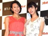 (左から)浅田舞、馬場ふみか (C)ORICON NewS inc.
