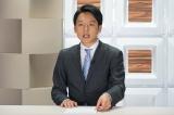カンテレ・新実彰平アナウンサーが、6月13日放送のドラマ『CRISIS 公安機動捜査隊特捜班』最終話に出演 (C)関西テレビ