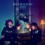 SEKAI NO OWARIの新曲「RAIN」初回限定盤B/米林宏昌監督のアニメーション映画『メアリと魔女の花』(7月8日公開)主題歌