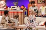 NHK総合『第2回明石家紅白!』6月26日放送。ゆず、Dream Amiが出演(C)NHK