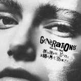 GENERATIONS from EXILE TRIBEの4thアルバム『涙を流せないピエロは太陽も月もない空を見上げた』CD+DVD盤