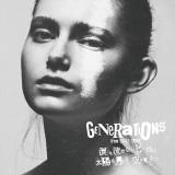 GENERATIONS from EXILE TRIBEの4thアルバム『涙を流せないピエロは太陽も月もない空を見上げた』CD盤