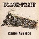 5年3ヶ月ぶりアルバム『BLACK TRAIN』初回限定盤ジャケットイメージ