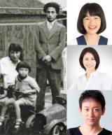 左は両親と一緒に撮った黒柳徹子の写真(提供:テレビ朝日)。右は帯ドラマ劇場『トットちゃん』に出演する(上から)豊嶋花、松下奈緒、山本耕史