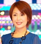 武内絵美アナが第2子女児出産