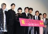 映画『22年目の告白—私が殺人犯です—』初日舞台挨拶 (C)ORICON NewS inc.